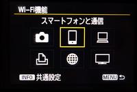mono1008.jpg