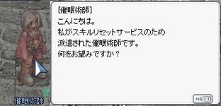 050829_a.jpg