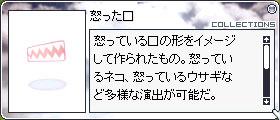 061107_1025c.jpg