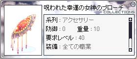 070303a.jpg