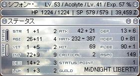 070507c.jpg
