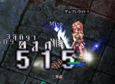 mono1083.jpg