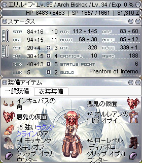 mono1085.jpg