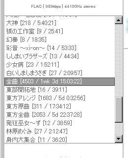 mono259.jpg