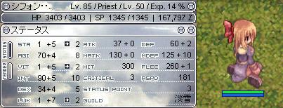 mono648.jpg