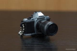 mono-1548