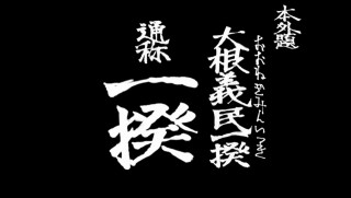2014-01-22-044504