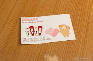 doll-60