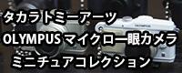 item-009