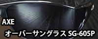 item-013
