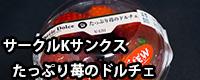 item-020