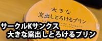 item-024