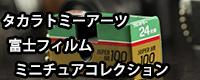 item-029