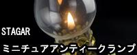 item-030