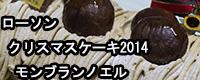 item-032