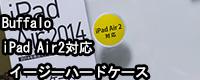 item-034