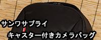 item-036