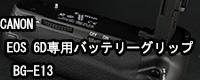 item-040