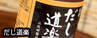 item-041