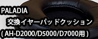 item-044