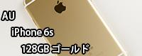 item-045