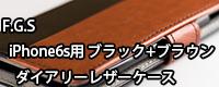 item-046