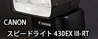 item-047