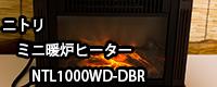 item-049