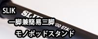 item-050
