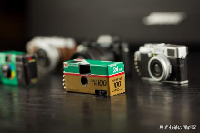 mono-2504