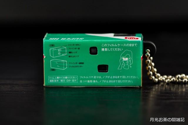 mono-2506