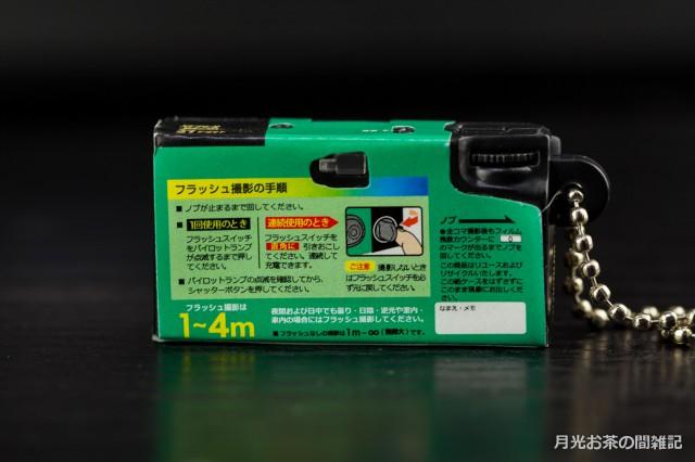 mono-2509