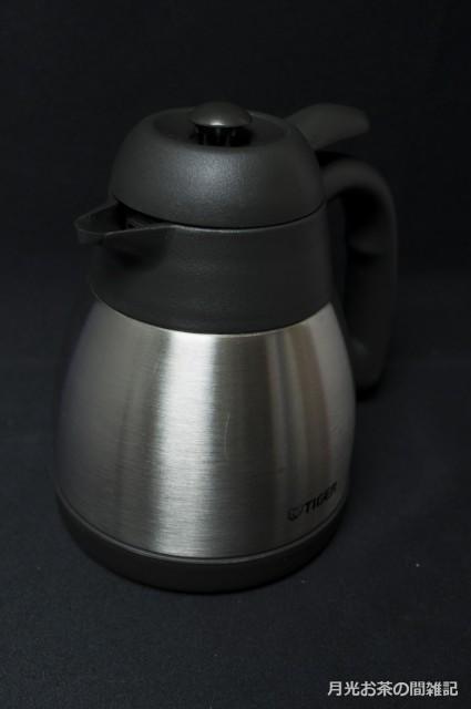 mono-2799