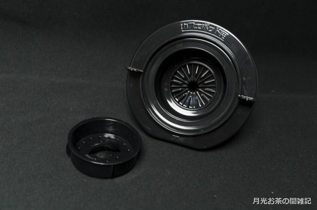 mono-2800