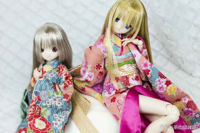 doll-475