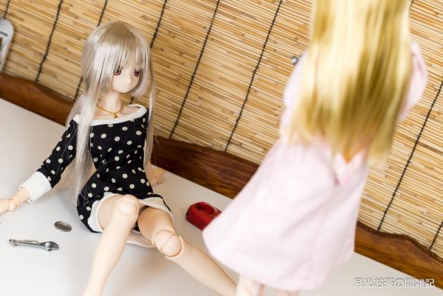 doll-516