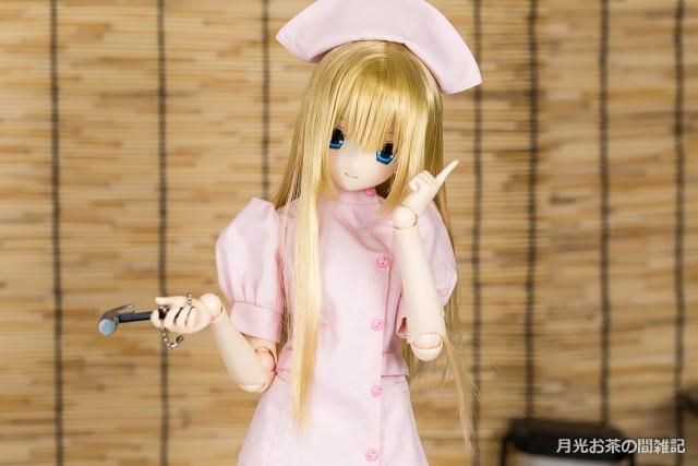 doll-517