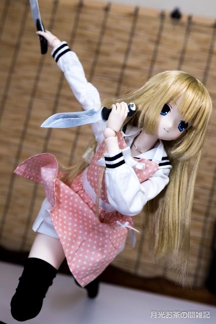 doll-544