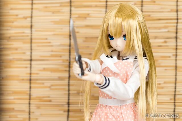 doll-546