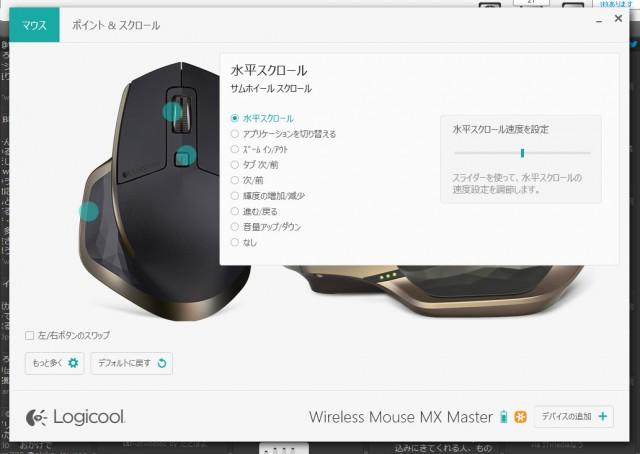 mono-3150