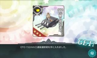 mono-3186