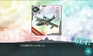mono-3225