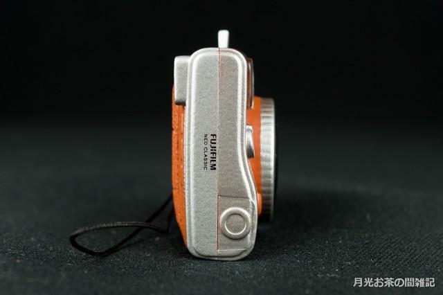 mono-3341