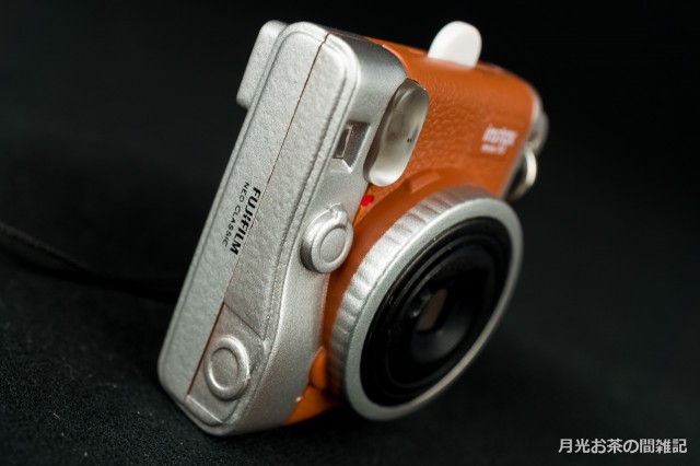 mono-3342