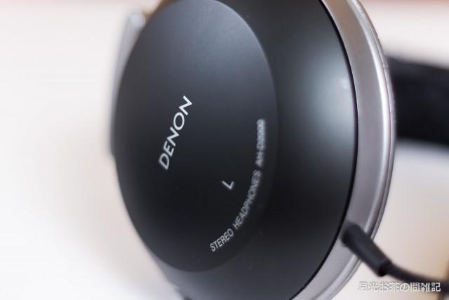 mono-3368
