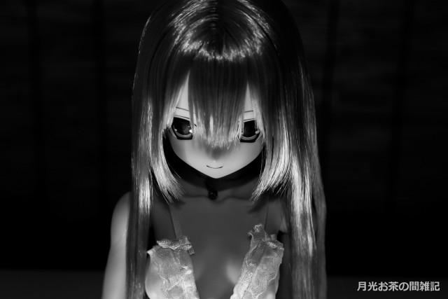 doll-841
