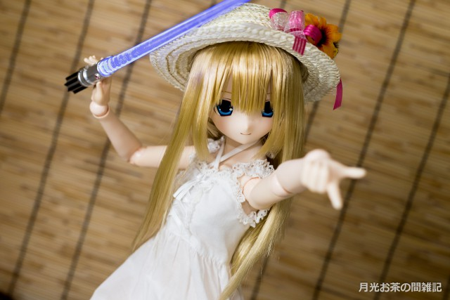 doll-855