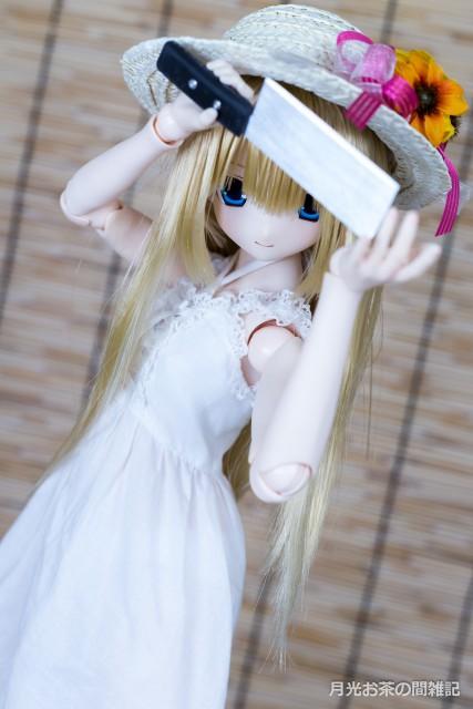 doll-856