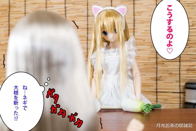 doll-904