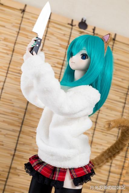doll-918